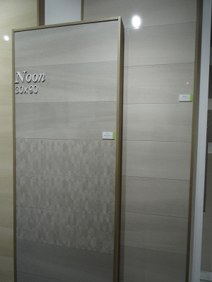 Noon by Ecoceramic