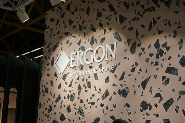 IMG#1 Medley by Ergon