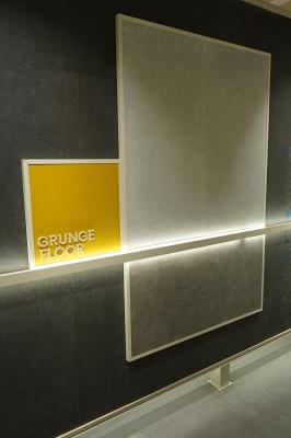 Grunge Floor by Peronda