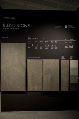 IMG#1 Blend Stone by Cotto d'este
