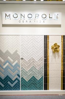 IMG#1 Boreal by Monopole Ceramica
