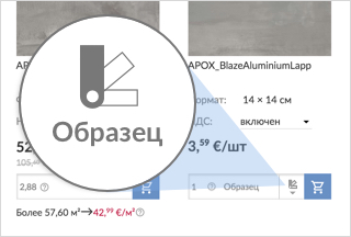 Быстрая доставка образцов плитки — новый удобный сервис от Tile.Expert