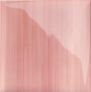Mainzu Ceramica Lucciola Lucciola Pink 20x20 , Patchwork style style, Kitchen, Public spaces, Bathroom, Ceramic Tile, wall, Glossy surface, non-rectified edge