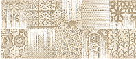 Naxos Ceramica Start 81108_FasciaTebrizTaupe26X60,5 , Bathroom, Kitchen, Wood effect effect, Concrete effect effect, 3D effect effect, Patchwork style style, Ceramic Tile, Glazed porcelain stoneware, wall & floor, Matte surface, Rectified edge, non-rectified edge, Shade variation V2