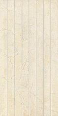 Versace Ceramics Palace 8640_MosaicoRigaAlmond , Living room, Bathroom, Bedroom, Designer style style, Versace, Stone effect effect, Glazed porcelain stoneware, Ceramic Tile, floor, wall, Matte surface, non-rectified edge