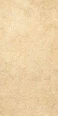 Versace Ceramics Palace 8705_PalaceRiv.Beige , Living room, Bathroom, Bedroom, Designer style style, Versace, Stone effect effect, Glazed porcelain stoneware, Ceramic Tile, floor, wall, Matte surface, non-rectified edge